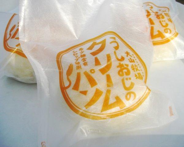 画像1: うしおじの冷やしクリームパン (1)